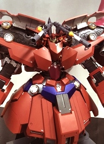 HGUC 1/144 NEO ZEONG Reviews! Click on the Image