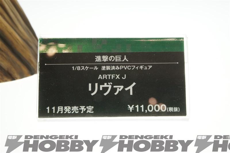 DSC03438