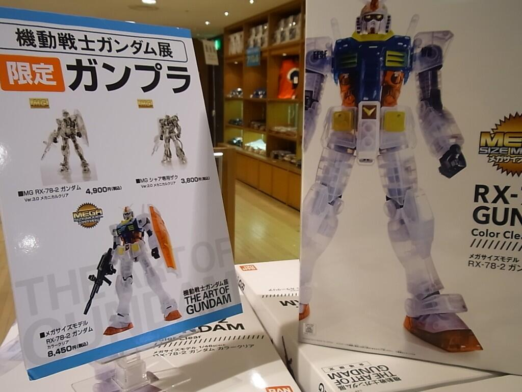 [UPDATE] THE ART OF GUNDAM: New Photoreport!