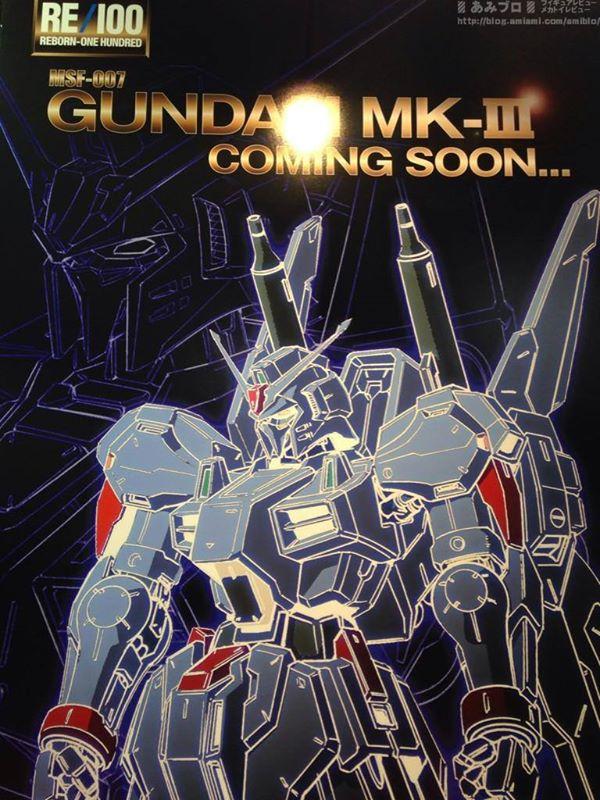 全日本模型ホビーショー 2014: Mega Photoreport Newcoming PG Unicorn Gundam,  Gunpla, Action Figures, Collectibles, Others!  No.192 Amazing Images