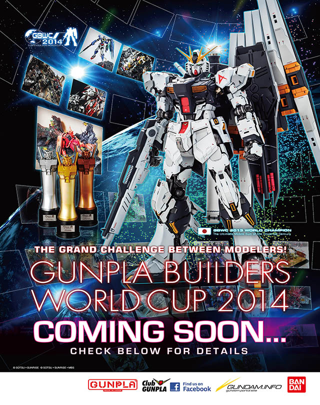 GBWC2014_B2_poster-SG