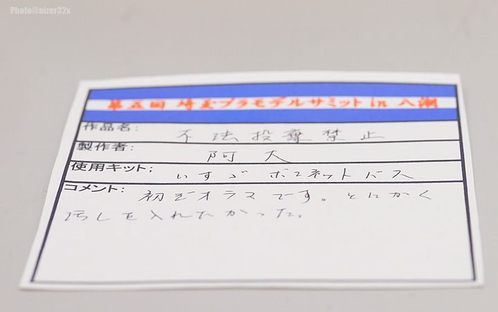 DSC_5822