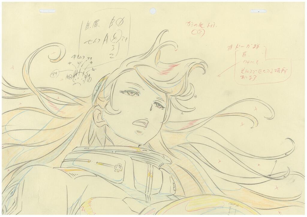 Toshio Okada: Gundam Reconguista is really bad!