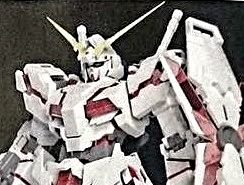 PG 1/60 UNICORN GUNDAM click on the image