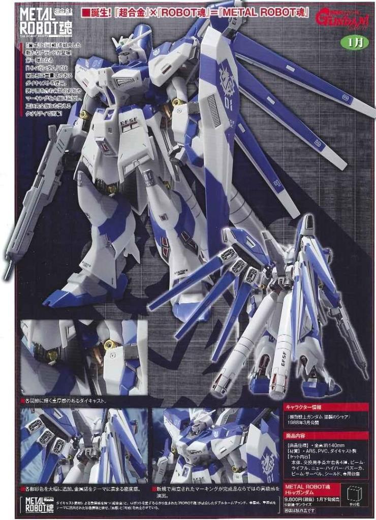METAL ROBOT魂 Hi-nu Gundam: PHOTOREVIEW + PHOTOREPORT No.26 Big Size Images, Info Release