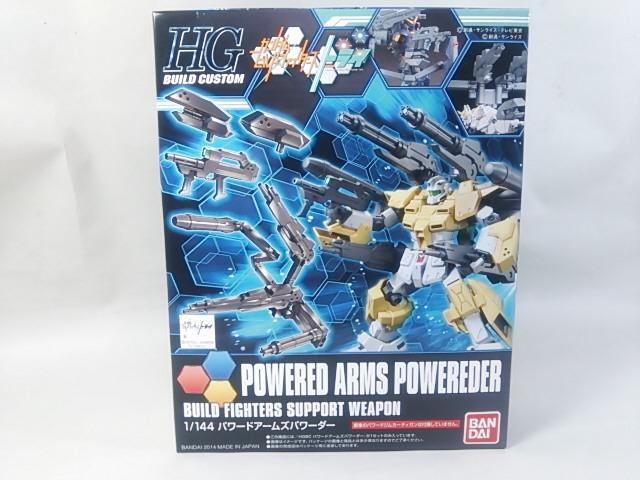 Triple Review Hgbf Build Burning Gundam Powered Gm Cardigan Hgbc