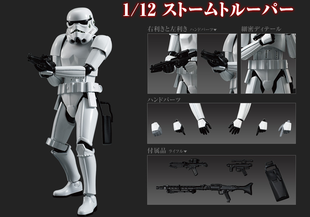Resultado de imagen para Star Wars: Stormtrooper, 1/12, Bandai