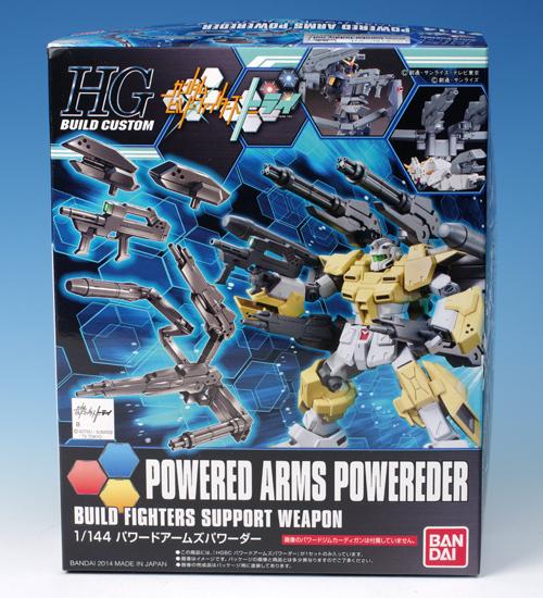 hgbc_powered003