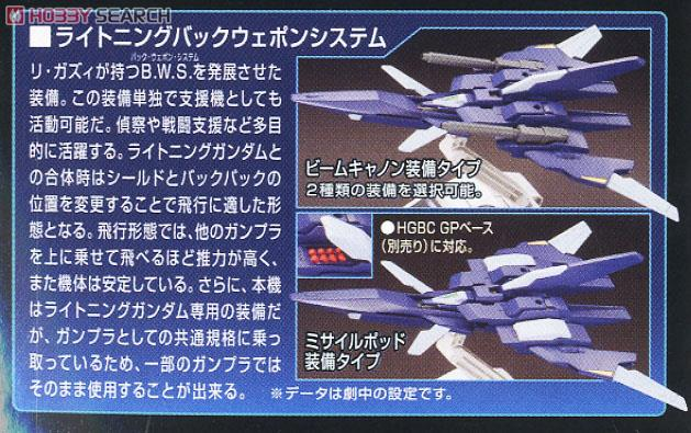 HGBC 1/144 Lightning Back Weapon System Full Instructions Manual SCANS