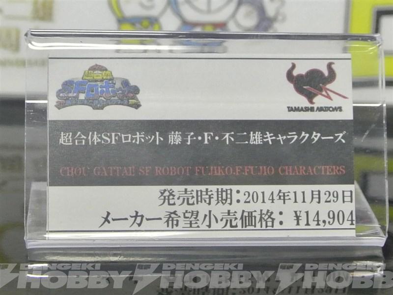20141118n005