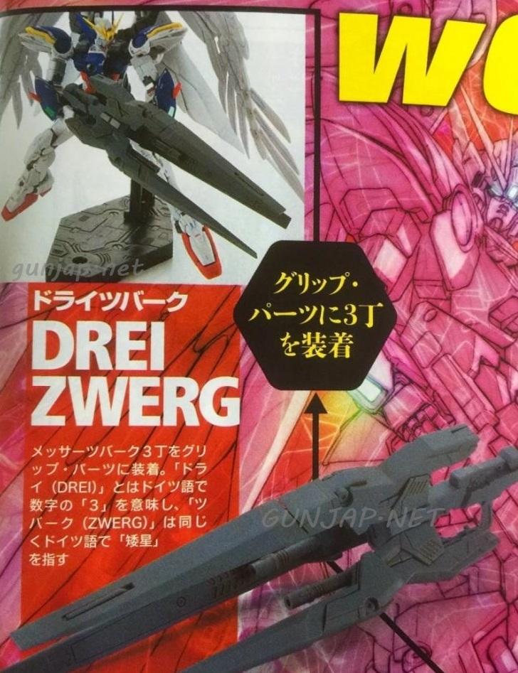 RG 1/144 Wing Gundam Zero EW Messer Zwerg, Drei Zwerg: Hi