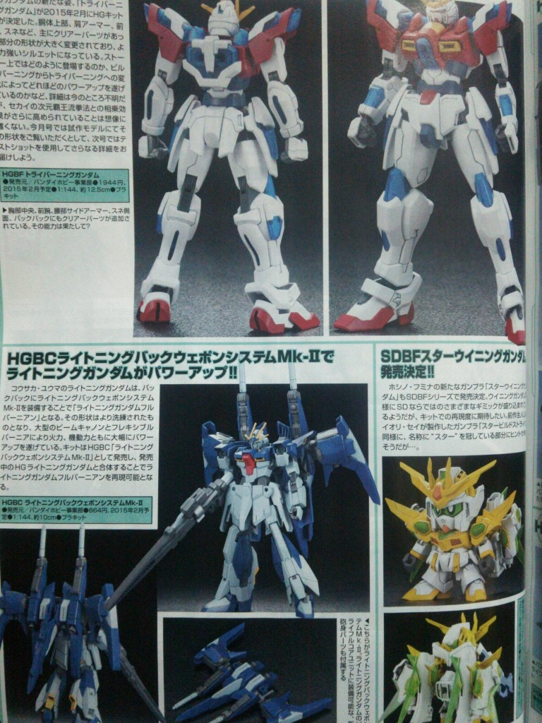Hobby Japan Magazine February 2015 issue: Newcoming Gunpla, others. Hi Res Scans