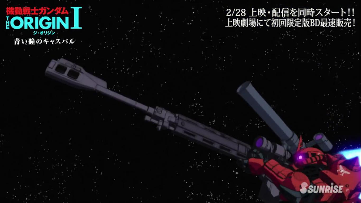 Mobile Suit Gundam THE ORIGIN I : No.18 NEW WALLPAPERS