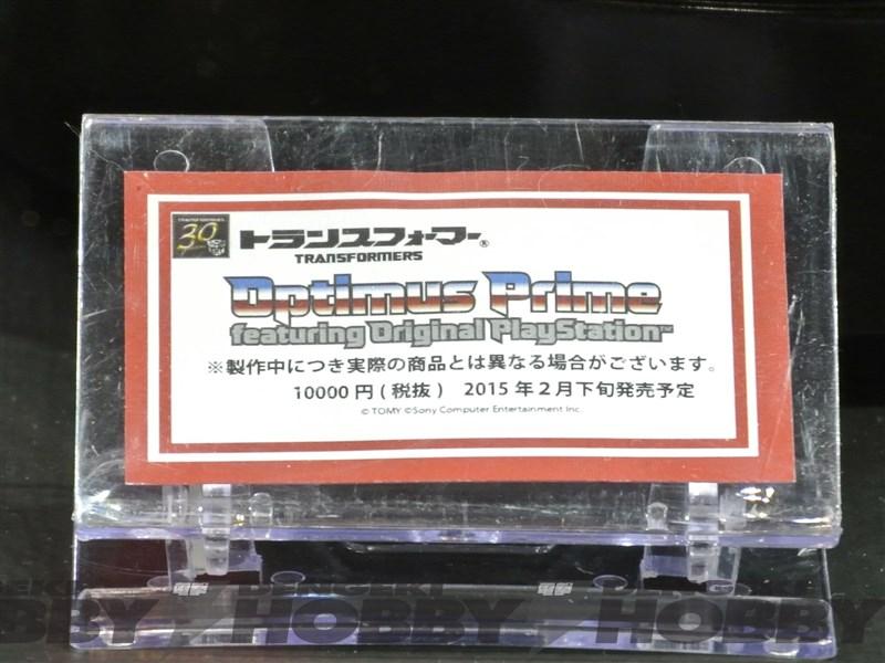DSC6257