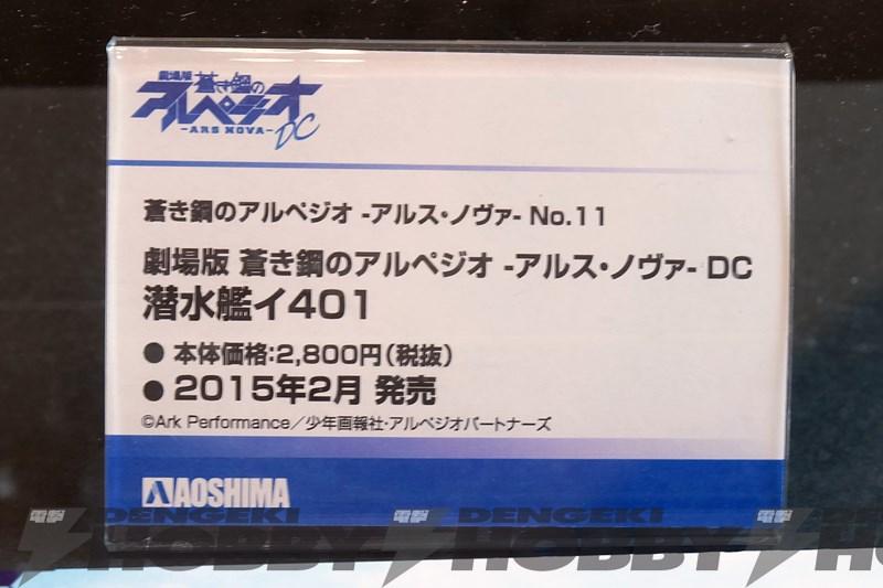 DSCF4887_a