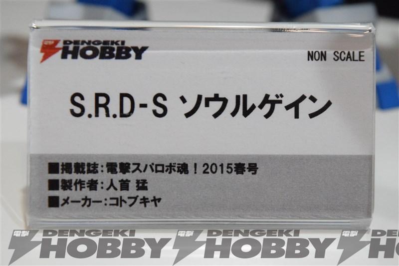 DSC_0775