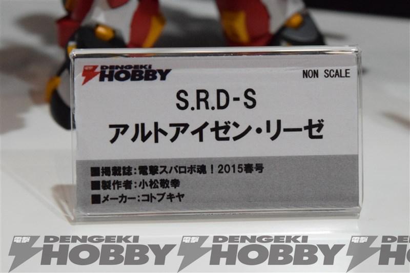 DSC_0785