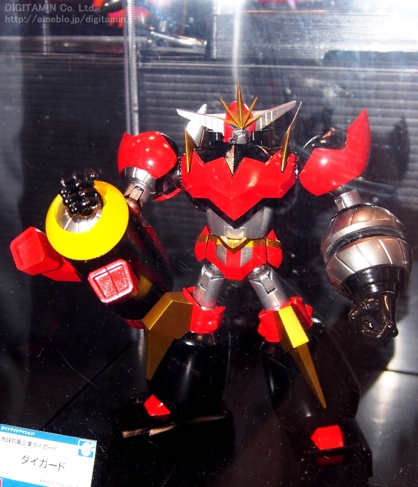 DYNAMITE_ACTION_DAI_GUARD_EVOLUTIONTOY