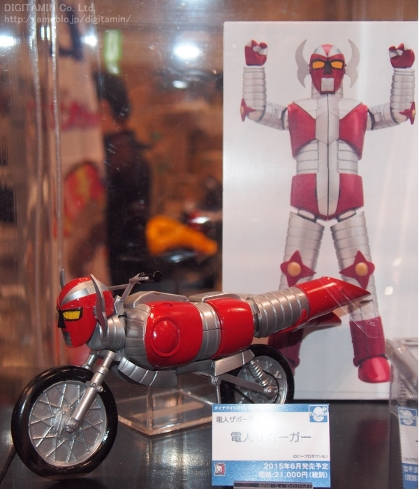 DYNAMITE_ACTION_ZABORGER_17CM_13_JUNE2015_EVOLUTIONTOY_22680
