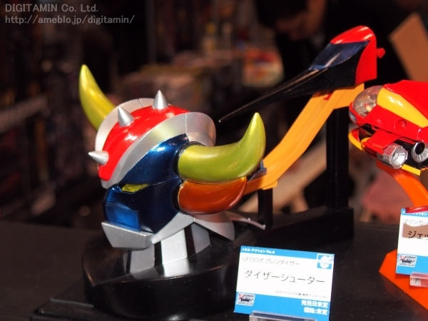 METAL_ACTION_GRENDIZER_1_EVOLUTIONTOY