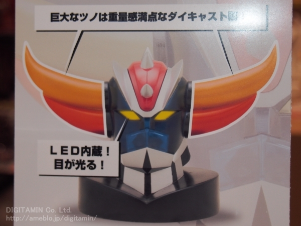 METAL_ACTION_GRENDIZER_2_EVOLUTIONTOY