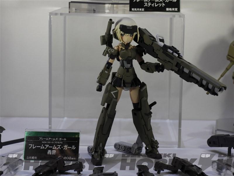 MG_3620