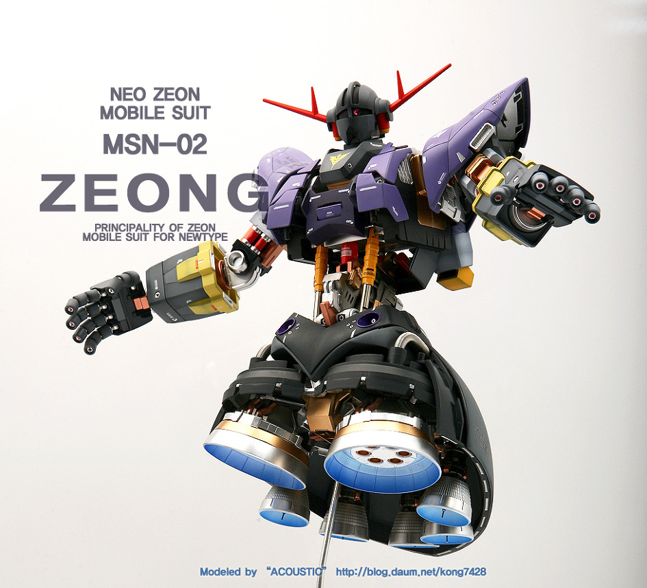 MG MSN-02 ZEONG Full Hatch Open Project: Latest Work by