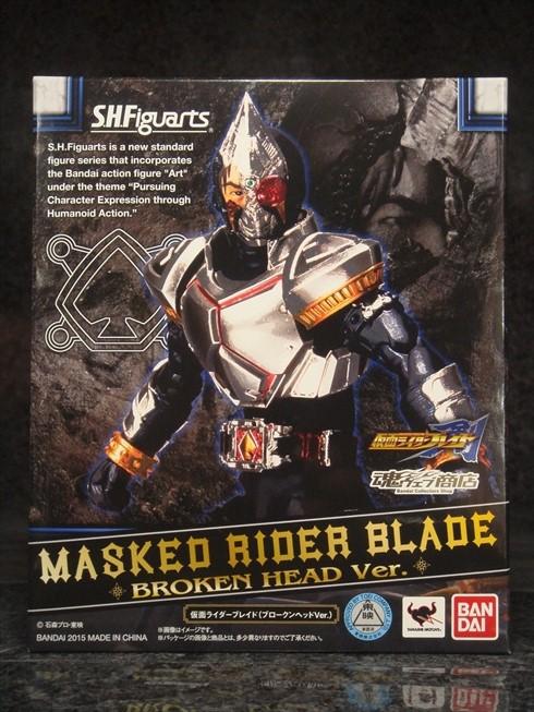 Blade_brokenhead001