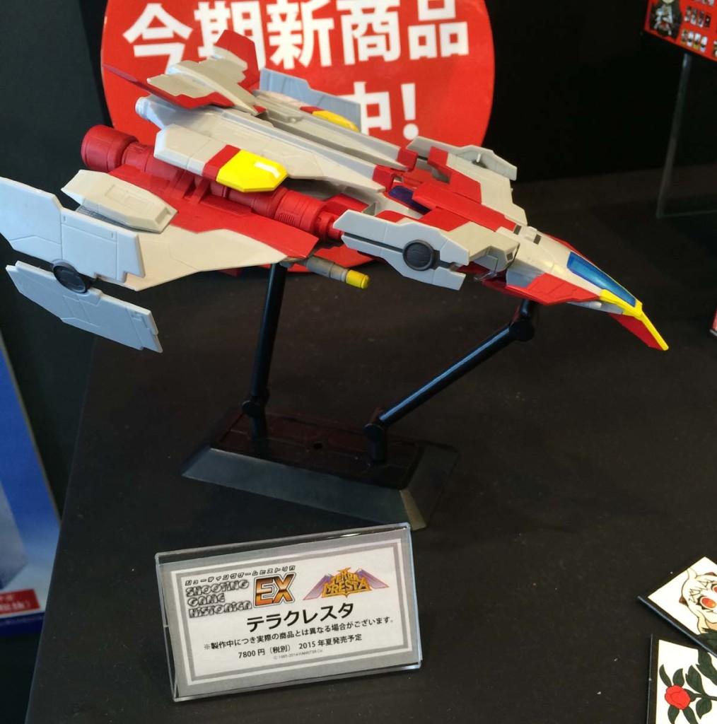 2015-sizuoka-023-01