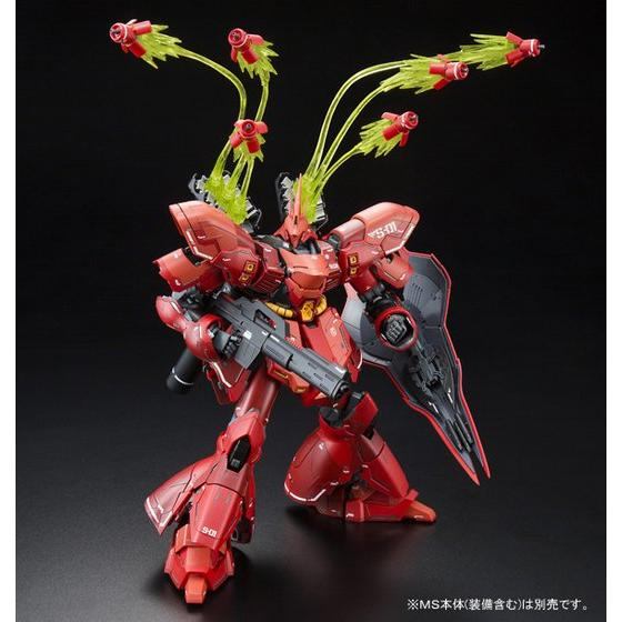 P-Bandai Extension Funnel Effect Set for MG Sazabi Ver.Ka and RE/100 Nightingale: Official Images, Info Release