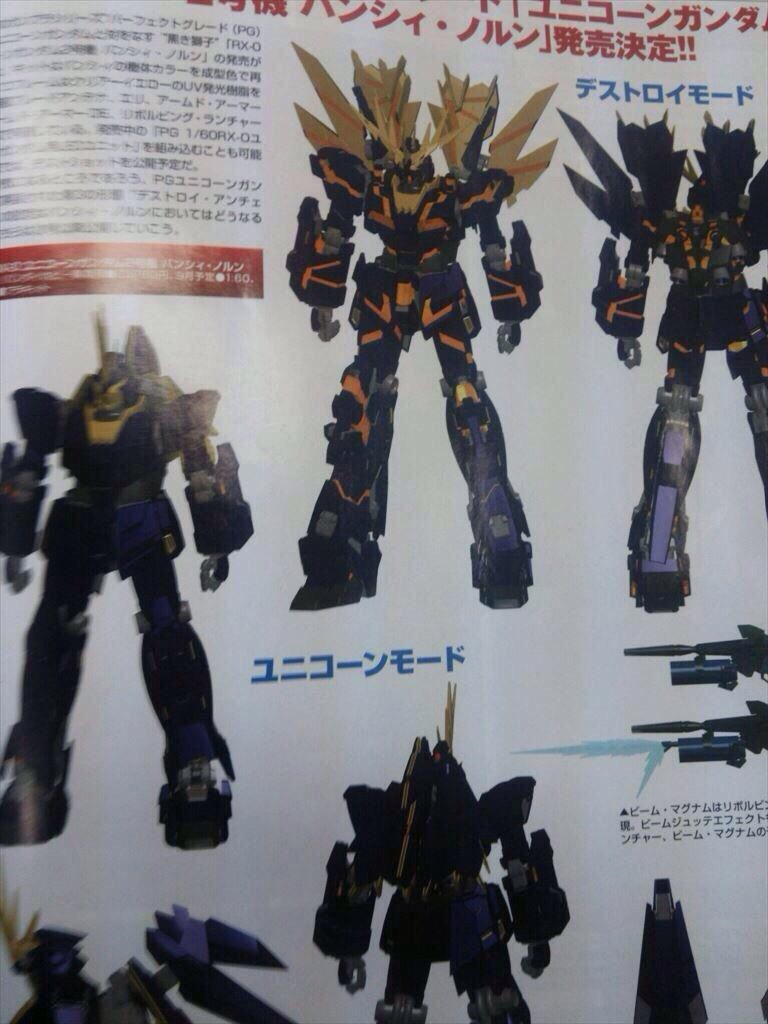 PERFECT GRADE 1/60 BANSHEE NORN: First Scan from Hobby Magazine, Info Release!