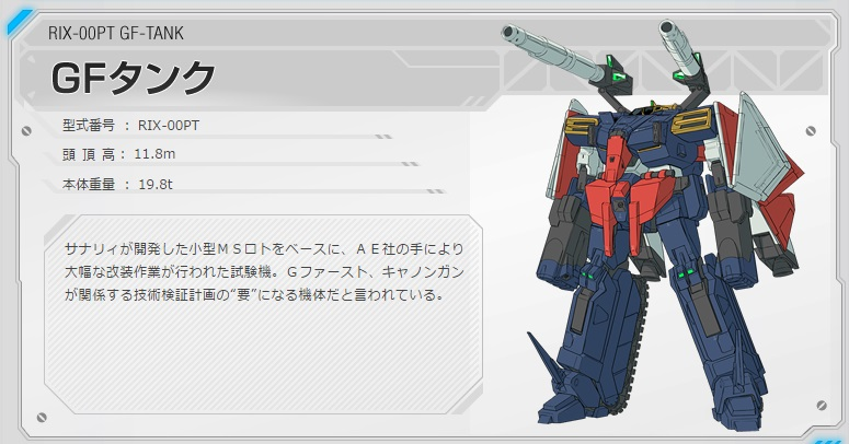 mobile suit gundam u c 0096 last sun  game  manga to be developed into a new anime series  update