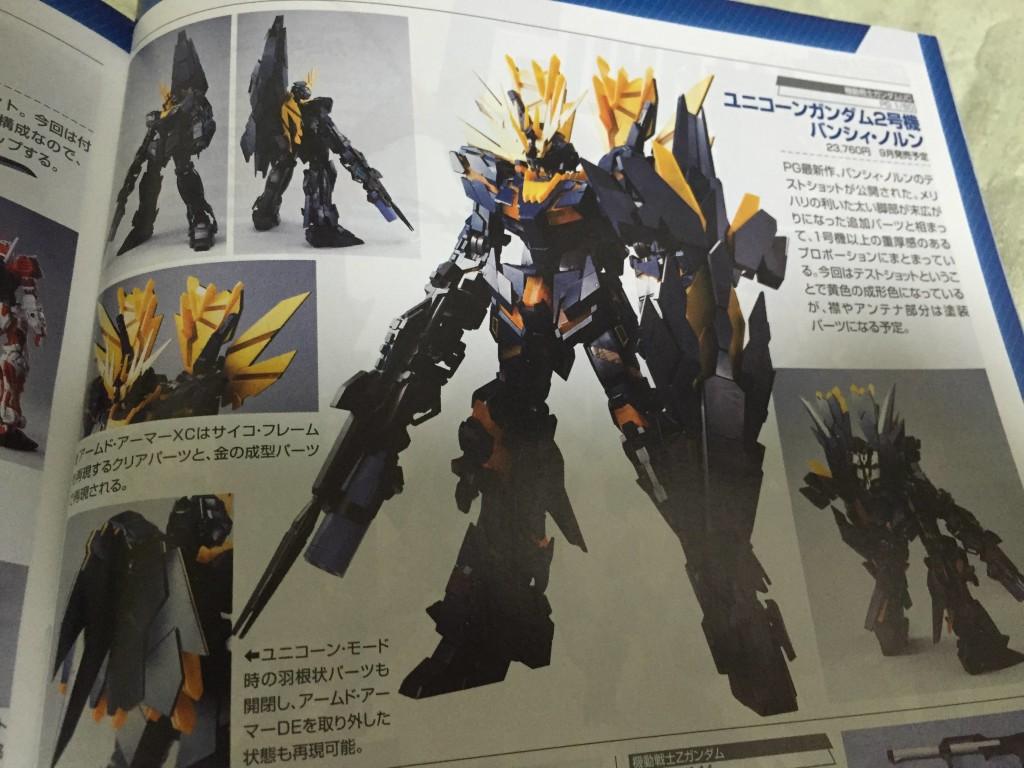 PG 1/60 Unicorn Gundam 02 Banshee Norn: Scans from Hobby Japan September issue, Info Release