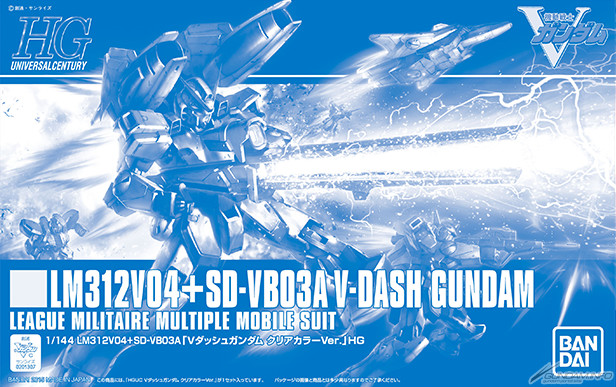 Limited HGUC 1/144 LM312V04+SD-VB03A V-DASH GUNDAM Clear Color Ver. on Sale @ Chara Hobby 2015 C3xHobby. Official Images, Info