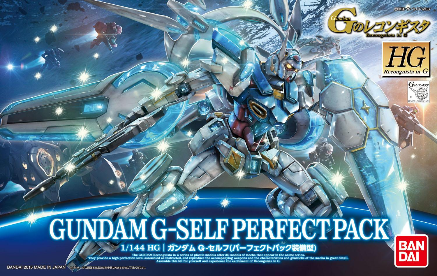 HG 1/144 Gundam G-Self Perfect Pack: Added Box Art, Official Images, Info Release