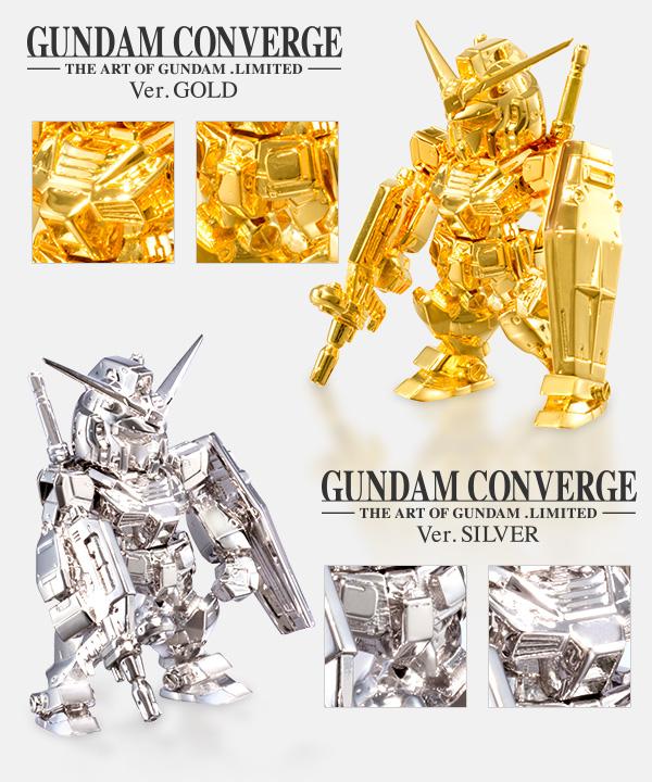 the art of gundam gundam converge ver gold and ver silver