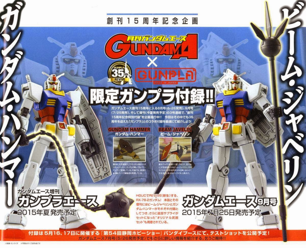 35th REVIVE 1/144 Gundam Hammer and Beam Javelin: Appendix in Gundam ACE Magazines. Many Images, Info Releases