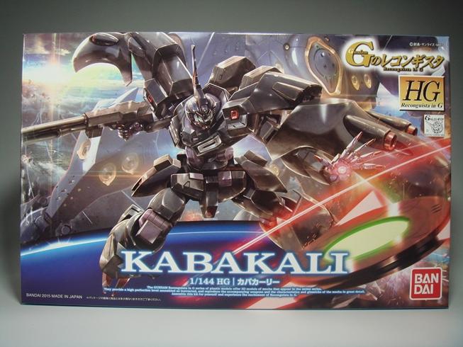 Kabakali001
