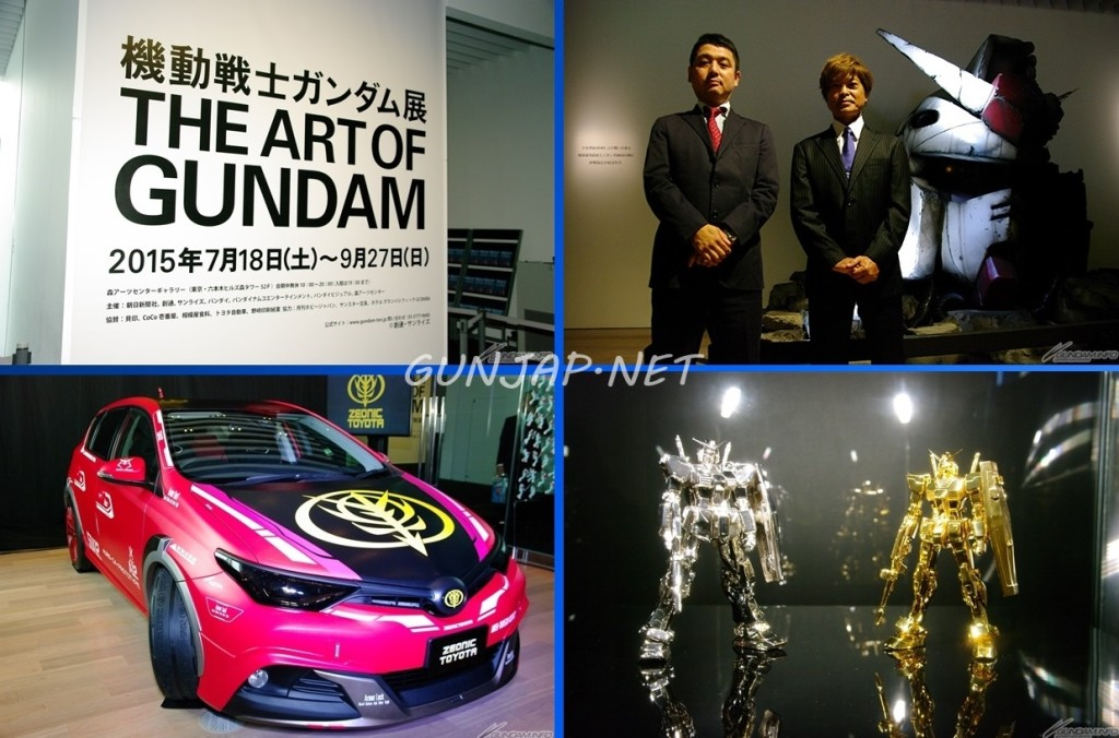 THE ART OF GUNDAM Starts!!!! Full Official PHOTO REPORT. Anime, Gunpla, Zeonic Toyota, Merchandising. Beautiful Report with No.55 Images. ENJOY!