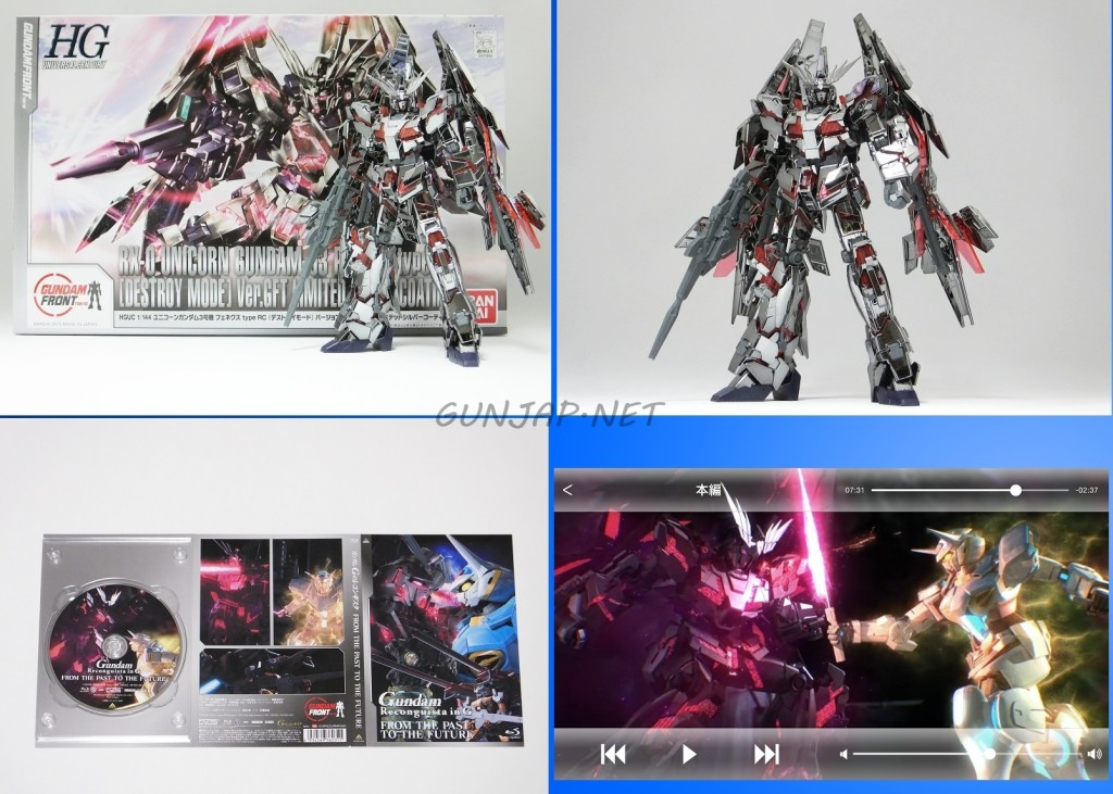 """HGUC 1/144 RX-0 Unicorn Gundam 03 Phenex type RC [Destroy Mode] Ver. GFT Limited Silver Coating + BD Reconguista in G """"From The Past To The Future"""" Set: FULL PHOTO REVIEW"""
