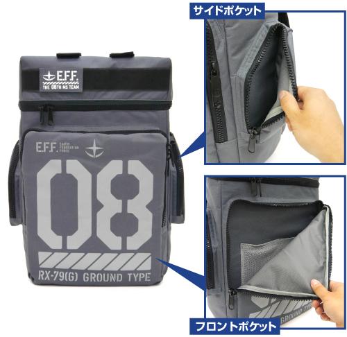 Mobile Suit Gundam 08 MS Team Land Battle Type Gundam Backpack