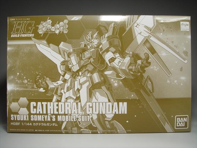 Cathedralgundam001