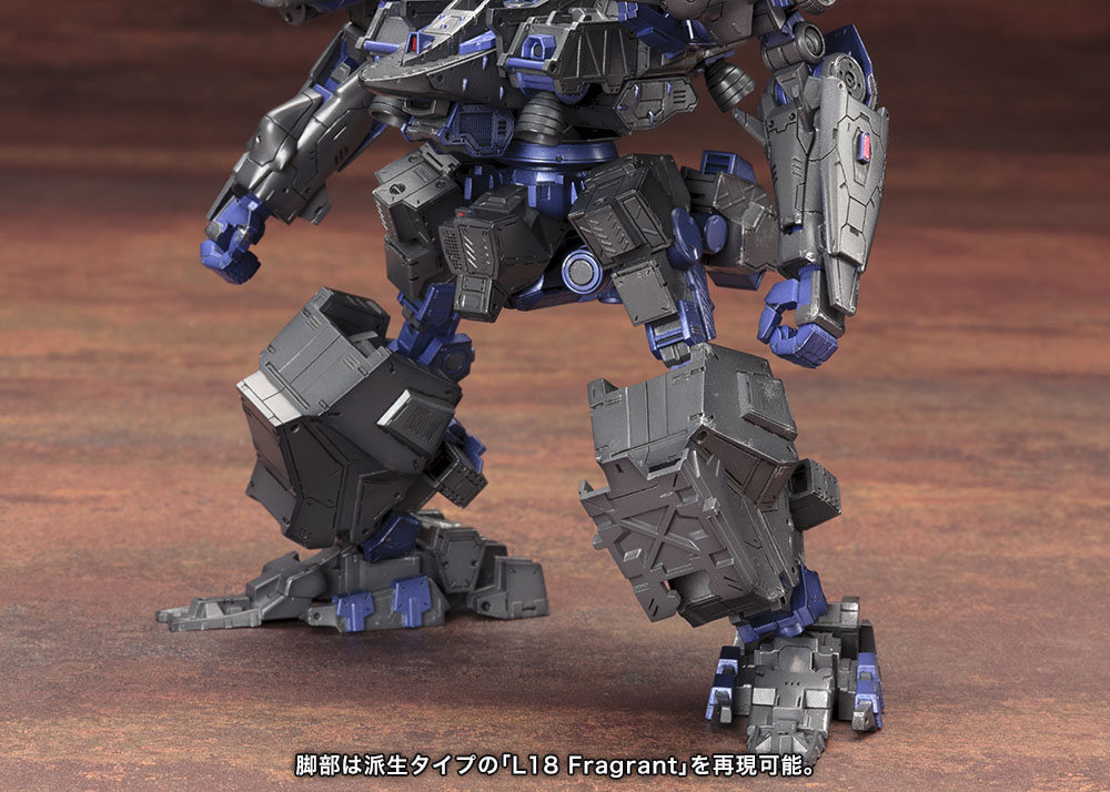 [ARMORED CORE: Verdict Day] Kotobukiya 1/72 CO3 Malicious R.I.P.3/M [Blue Magnolia搭乗機] Big Size Official Images, Info Release