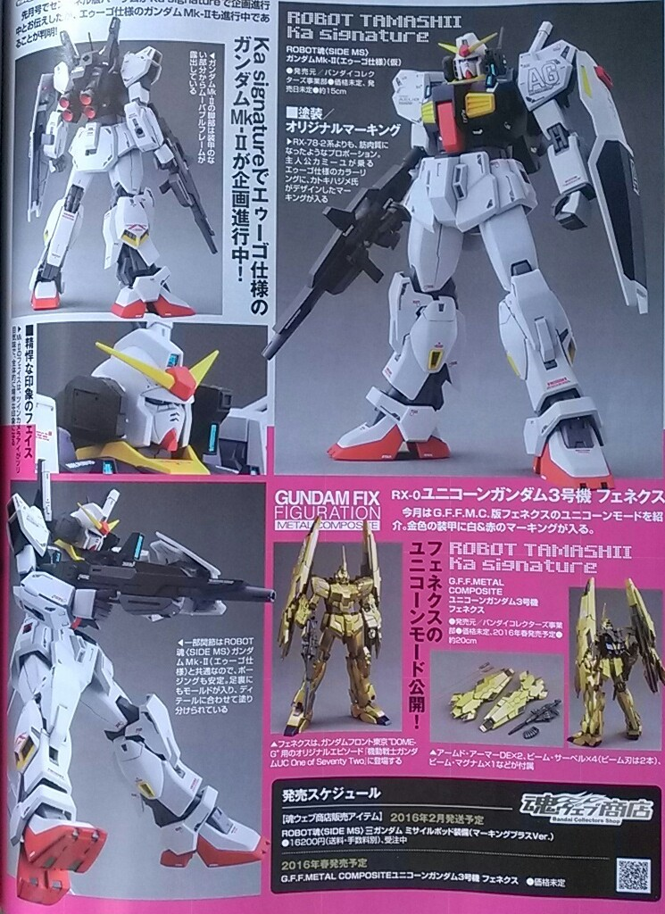 Metal Build Gundam Astray Red Frame, other Upcoming Collectibles: No.13 Big Size Scans from Hobby Magazines