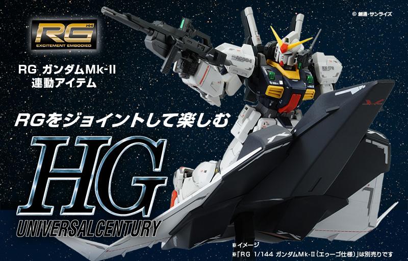 20151014_g_diffencer_armor_02
