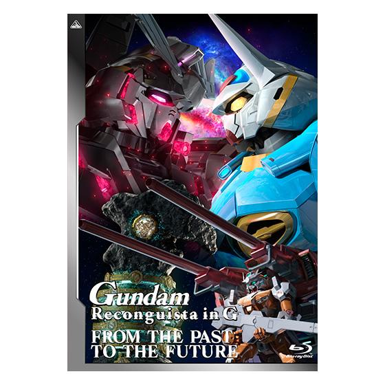 【抽選販売】 P-Bandai HGUC 1/144 Unicorn Gundam 03 Phenex type RC Destroy Mode Ver.GFT Limited Silver Coating + Blu-ray Disc Set: Official Images, Info Release