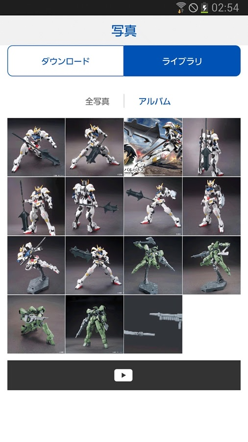 [app iOS / Android] Official GUNDAM FAN CLUB Today Starts!!! Info, LINKS