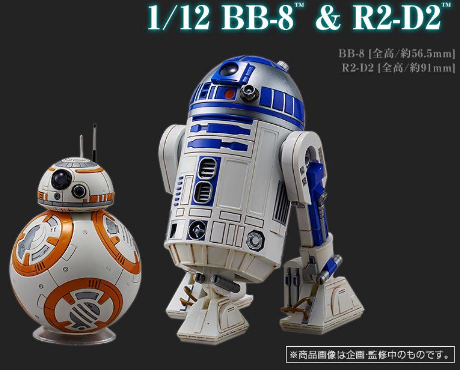 1-12_STAR_WARS_BB-8_R2-D2_4_DEC2015_BANDAI_2592.jpg~original