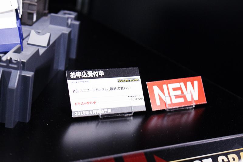 201511200000-29