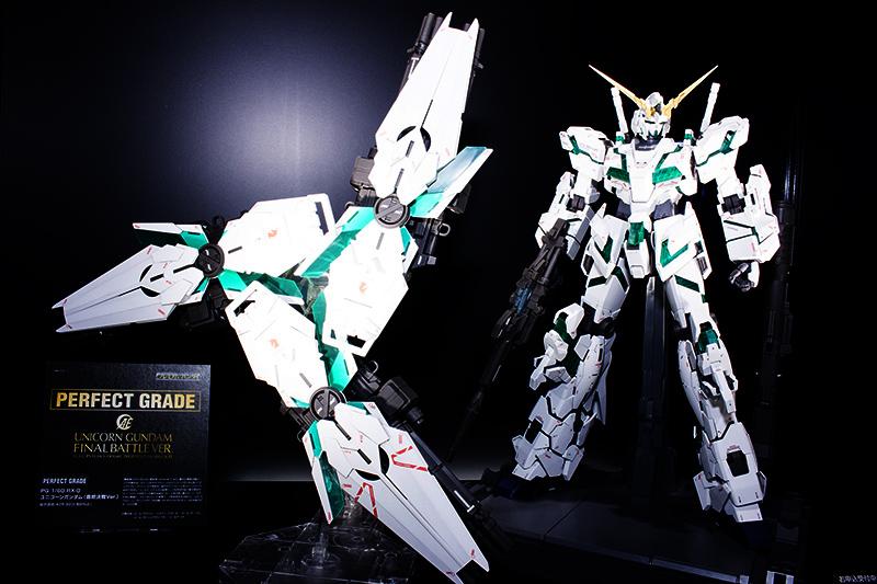 201511200000-31